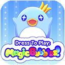 DressToPlay_Logo.png
